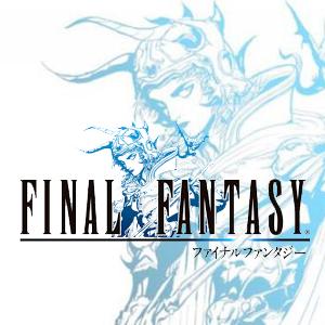 最终幻想1中文版